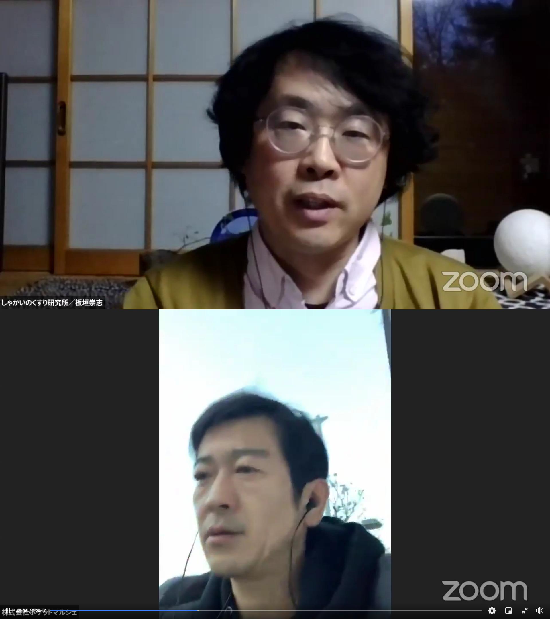 株式会社ポケットマルシェCEO高橋博之さんと対談